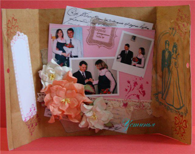 Сделать своими руками родителям на годовщину свадьбы