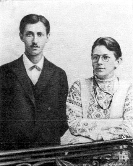 родители бунина фото