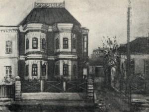 дом в москве где жил Чехов
