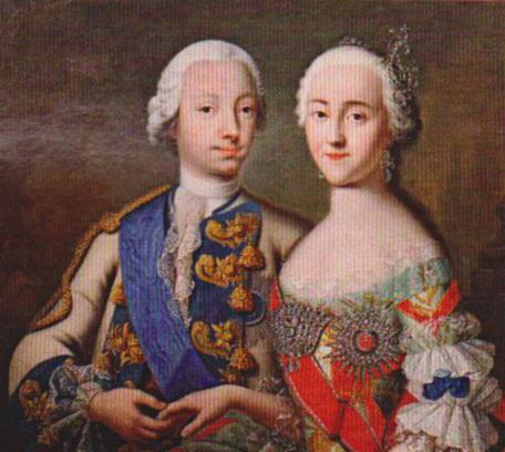 Екатерина и Петр Федорович