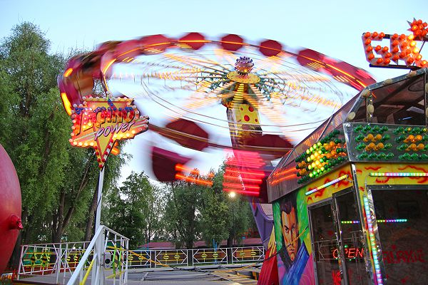 Парк атракционов в Казани