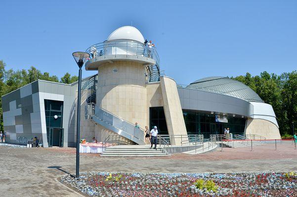 Обсерватория в казани