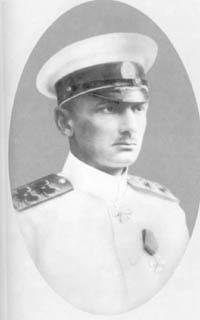 Генерал Колчак