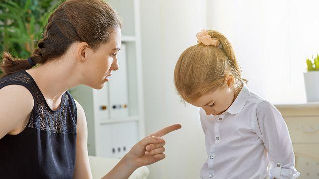 Наказание ребенка