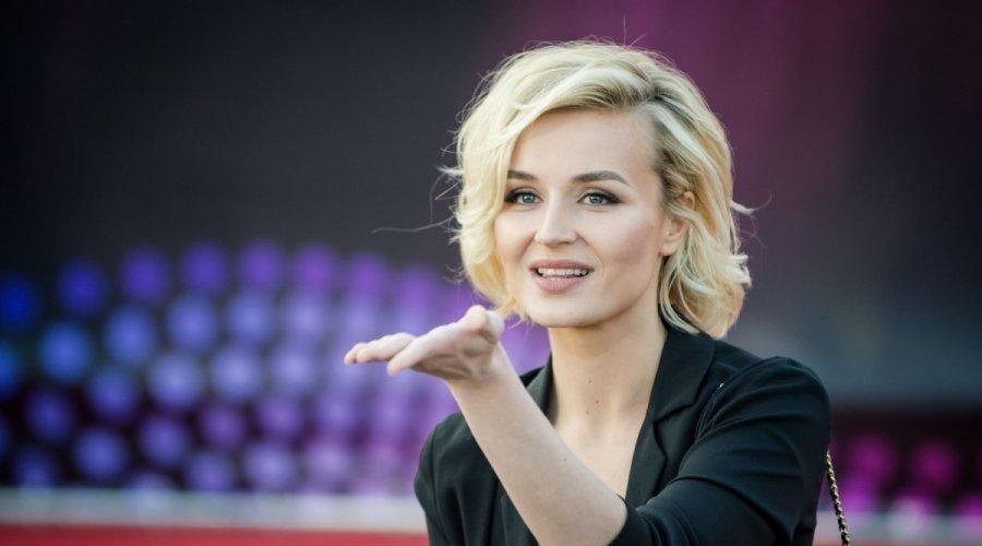 Полина Гагарина молодая