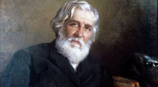 Портрет Тургенева