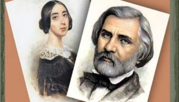 Два портрета рядом