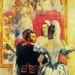 Пушкин и Гончарова