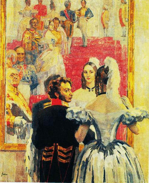 Моя Мадонна». Пушкин и Гончарова | Личная жизнь