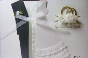 skrapbuking-svadbu-3
